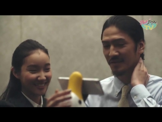 Японская реклама гуся для селфи