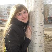 Софья Жигун