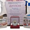 OdorGone - нейтрализатор, уничтожитель запахов
