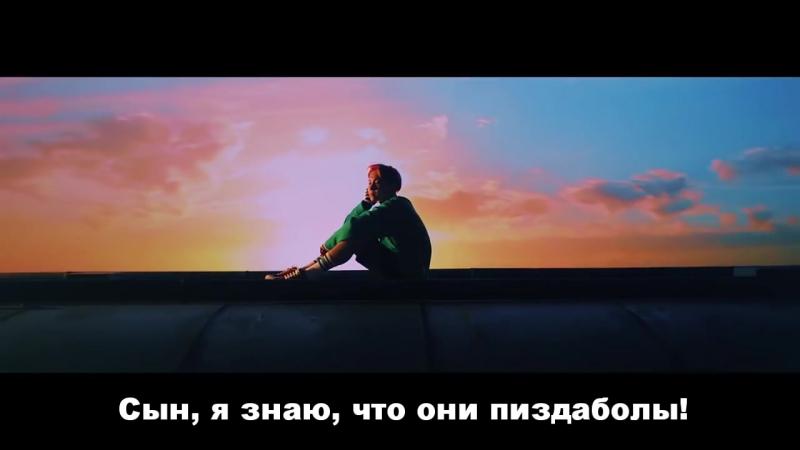 BTS — Spring Day (стеб саб.) -СВИНЬЯ-ПЕРЕРОСТОК-