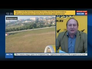 Киев угрожал пассажирскому самолету истребителями опубликована запись переговоров
