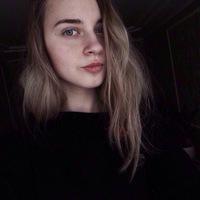 Тарасевич Алинка