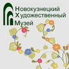 Новокузнецкий Художественный Музей