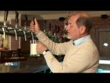 Производство пива (фильм RTG)