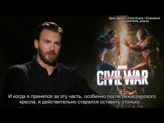 Интервью Криса для «FOX 5 DC» [Rus Sub]