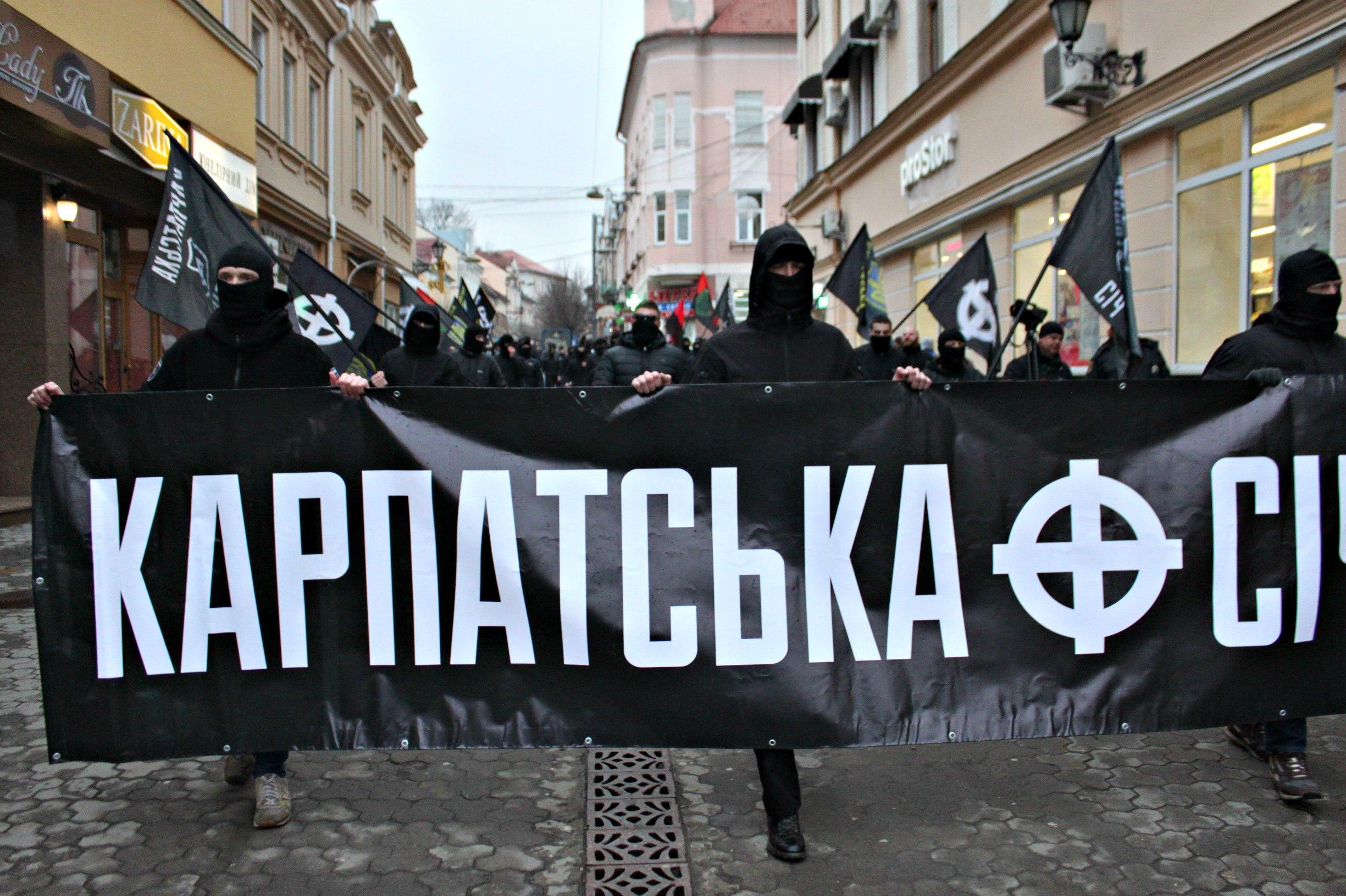 Karpatszka Szics felvonulása Ungváron, képanyag: 64 kép Zi3NRCJCnRo