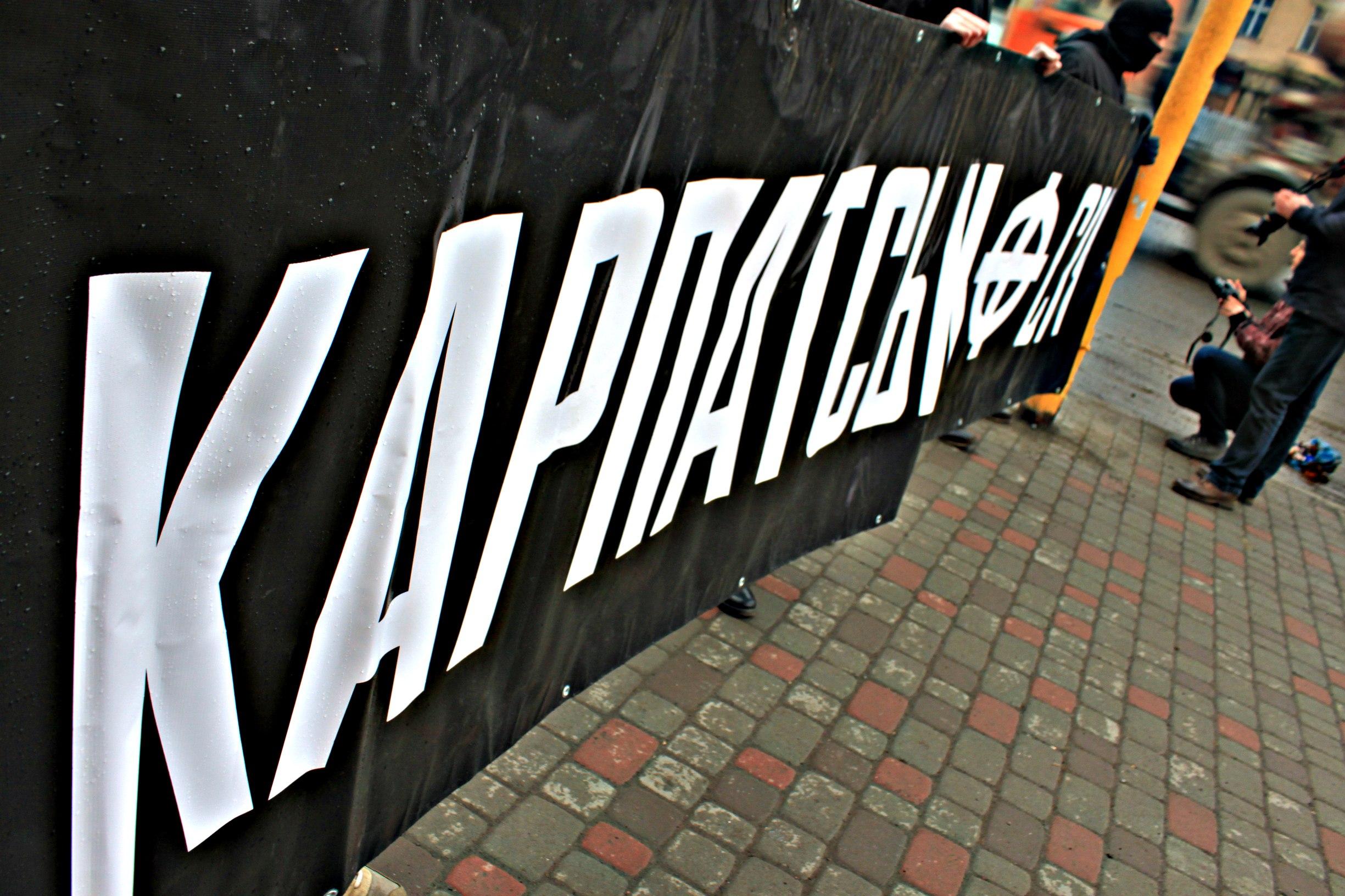 Karpatszka Szics felvonulása Ungváron, képanyag: 64 kép JHY56-LSiug