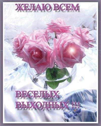 Фаина Пушкина   Ярославль