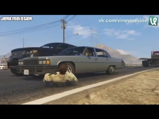 Любимая GTA