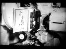 Техническое обслуживание кинопроектора 23 КПК