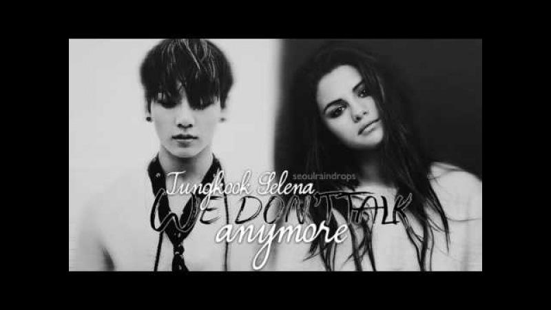 Jungkook Selena - We Don't Talk Anymore [SeoulRaindrops MASH UP]