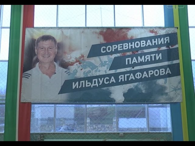 Второй турнир Ягафарова