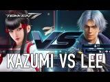 Tekken 7 - PS4/XB1/PC - Kazumi VS Lee (Character Gameplay)