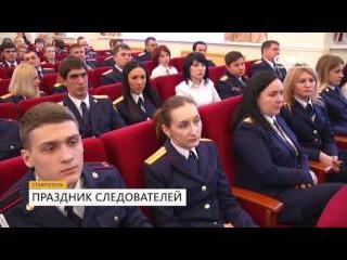 Следователи Ставрополья отметили профессиональный праздник