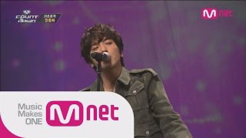 Jung Yong Hwa(정용화) - Energy(원기옥) with Verbal Jint(버벌진트) One Fine Day(어느 멋진 날) [M COUNTDOWN] EP.409