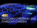 [4K]Christmas Lights of Roppongi - Tokyo Midtown 2016 / 六本木東京ミッドタウンクリスマスイルミネーション2016