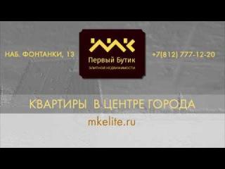 Тверская ул.1 Метраж: 126.5 М2