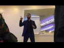 Демид Резин. Мастер-класс по бизнесу NL. СПб 1.03.2017