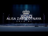 LKS solo by Alisa Zabolotnaya | Talant Center DDC