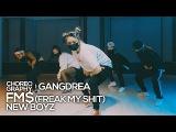 New Boyz - FM$(Freak my shit) (live audio) Gangdrea Choreography