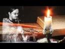 Даниил Сысоев - Сверхъестественные откровения