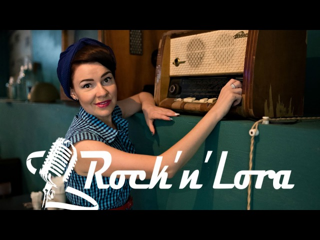 Группа Rock'n'Lora - Something's got a hold on me Акустика