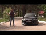 Audi A3 Sportback Тест-Драйв. Игорь Бурцев.