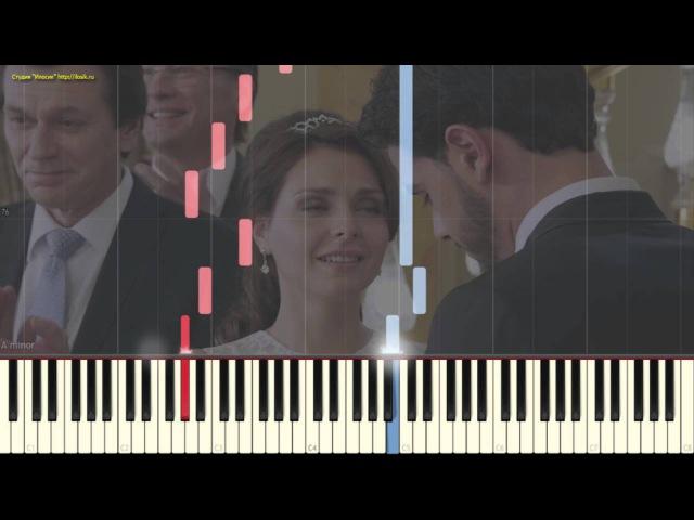 Надо успеть - Emin (OST Лестница в небеса) (Пример игры на пианино) (piano cover)