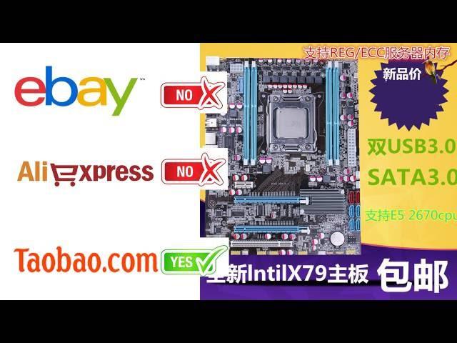 Где купить дешевую материнскую плату LGA2011 под Xeon E5 2670