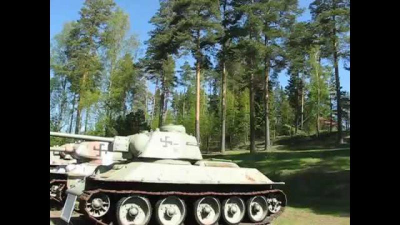 Песня Принимай нас, Суоми-Красавица в Танковом Музее в Парола, Финляндия