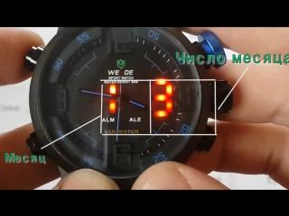 Мужские часы Weide Sport .Купить в Красноуфимске
