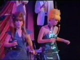 The B 52s - Song For a Future Generation (HQ)