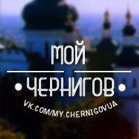 my.chernigovua