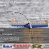 Чемпионат г. Сызрани по ловле донной удочкой