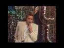 Незабудка - Ион Суручану Песня 89 1989 год