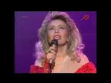 Мой первый день - Ольга Кормухина (Хит-парад Останкино 92) 1992 год