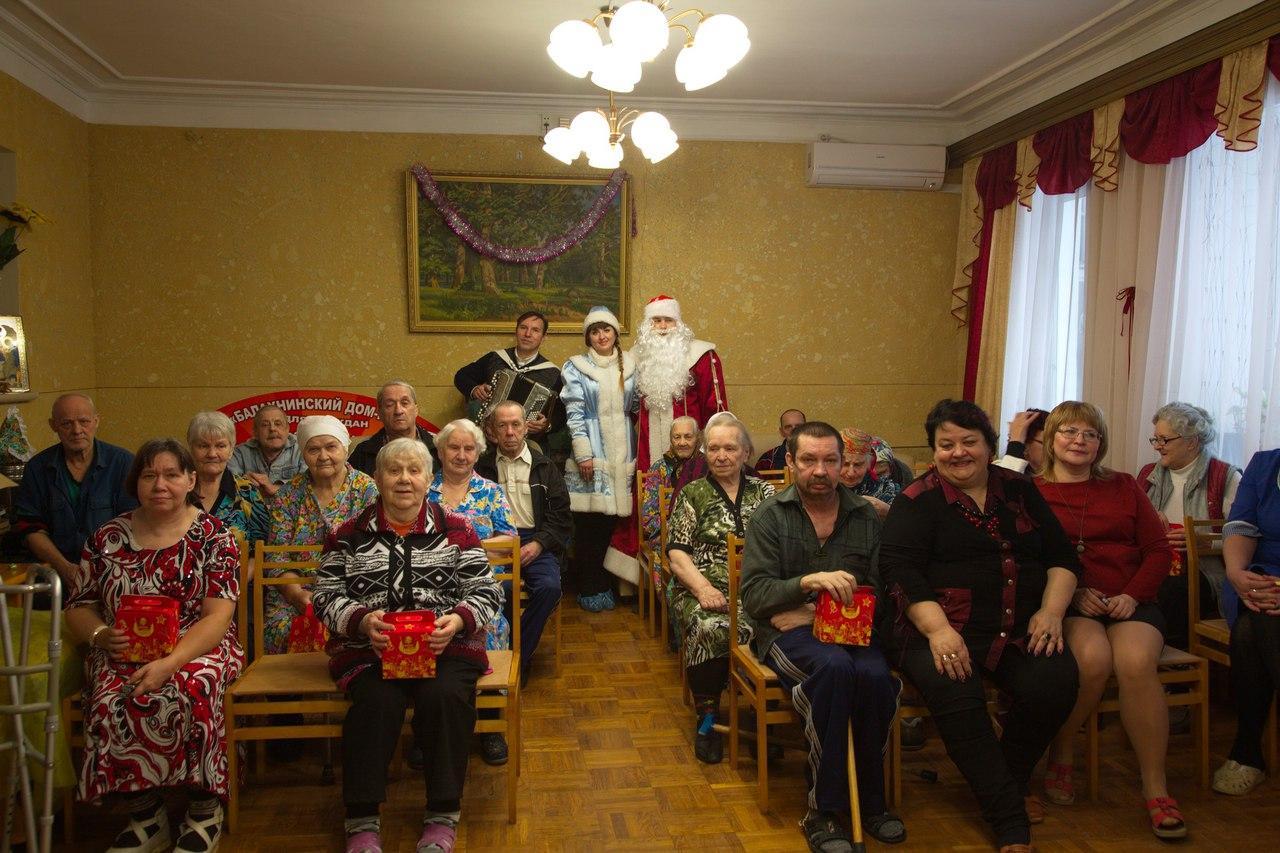 завершающая Новогодняя поездка в Балахнинский дом престарелых