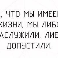 Анкета Анна Яковлева