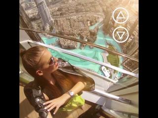Обзорная площадка At The Top, Бурдж-Халифа