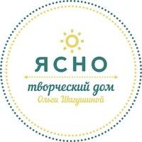 Логотип ЯСНОДОМ. Живопись, уроки творчества в Тольятти.