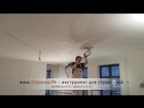 Шлифовать без пыли возможно бюджетно и всем! Шлифмашинка для потолков и стен АСпро-А1 супер!