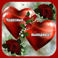 Амерханова Райса (Сахаутдинова)