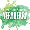 Букеты из овощей, фруктов в Самаре VeryBerryART