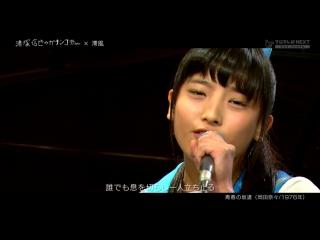 Kiyozuka Shinya no Gachinko 3B Junior #9 [2017.01.19]