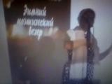 Елена Михайлова.