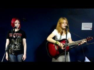 ElisM Anna Arven - Звездочёт (cover Агата Кристи)