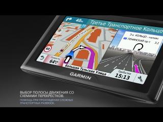 GARMIN Drive - доступные автомобильные навигаторы.