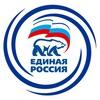 """Рязанская приемная Партии """"Единая Россия"""""""
