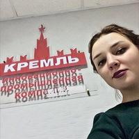 Анкета Жанна Сапожникова