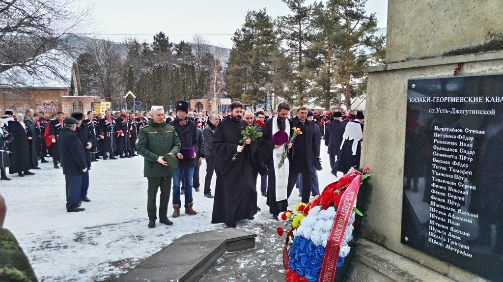 Жители Зеленчукского района приняли участие в траурном митинге в Усть-Джегуте